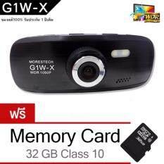 Morestech กล้องติดรถยนต์ รุ่น G1W NT96650 Black (ฟรี Memory Card 32 GB Class10)