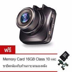 Morestech กล้องติดรถยนต์ G50 NT96650 (Black) ฟรีขายึดกับก้านกระจกมองหลัง+Memory Card 16 GB Class10