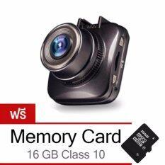 Morestech กล้องติดรถยนต์ G50 NT96650 เลนส์ Wide 170 องศา ของแท้ (ฟรี Memory Card 16 GB Class10)
