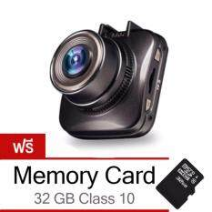 Morestech กล้องติดรถยนต์ G50 NT96650 เลนส์ Wide 170 องศา ของแท้ (ฟรี Memory Card 32 GB Class10)