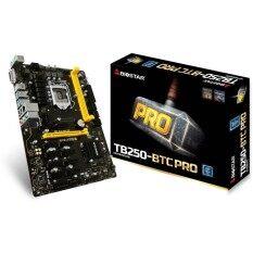 Motherboard Biostar TB250-BTC PRO 12GPU