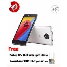 ขาย Moto C 4G มือถือ 4G จอ 5 นิ้ว ความจำเครื่อง 16 Gb ฟรี Power Bank 9800 Mah ราคาถูกที่สุด