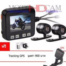 MotoHDcam กล้องติดรถ จักรยานยนต์ รุ่น CJ06 Black กล้องหน้า-หลัง 2CH + GPS