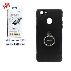 ราคา Motomo เคส Oppo F5 Oppo F5 ออปโป เอฟ 5 รุ่น Shining Series ชนิด ฝาหลังมีแหวน กันกระแทก ด้านนอก แข็ง ด้านใน นิ่ม ฟรี ฟิล์มกระจก 1 อัน ออนไลน์ กรุงเทพมหานคร