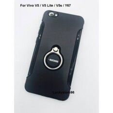 ขาย ซื้อ Motomo เคส Vivo V5 Y67 V5 Lite V5S รุ่น Shining Series เคสวีโว่ วี5 เคสกันกระแทก แหวนตั้งได้ ใน กรุงเทพมหานคร