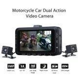 ราคา มอเตอร์ไซด์ Dvr 3Mp Hd กล้องถ่ายรูปคู่กล้องรถจักรยานยนต์วิดีโอ Dashcam Recorder จีน