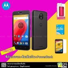 ขาย Motorola Moto C 4G 1 8Gb ใส่ได้ทุกซิม แถม3รายการ ฟิล์มกระจก ซิมเติมเงิน Powerbank ถูก ใน Thailand