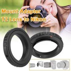 ราคา Mount Adapter For T2 Lens To Nikon D5100 D5000 D3200 D3000 Infinity Focus Xcsource