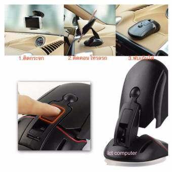ที่วางมือถือในรถ Mouse car phone holder (ติดกระจก/ติดคอนโทรลรถ)สำหรับ มือถือ ทุกรุ่น สีดำ-