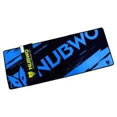 ราคา Mouse Pad เม้าส์แพด Nubwo Np021 สีฟ้า ที่สุด