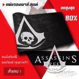 ความคิดเห็น แผ่นรองเม้าส์ Mousepad Assassin S Creed Extended Edition