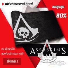 แผ่นรองเม้าส์ Mousepad Assassin S Creed Extended Edition กรุงเทพมหานคร