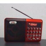 ขาย ลำโพง Mp3 วิทยุfm พกพา Megaphone Te 198 อัดเสียงเพลง ชาร์จไฟได้ กรุงเทพมหานคร ถูก