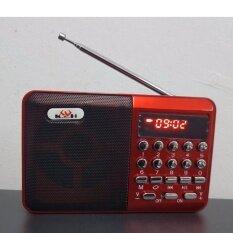 ซื้อ ลำโพง Mp3 วิทยุfm พกพา Megaphone Te 198 อัดเสียงเพลง ชาร์จไฟได้ ใหม่ล่าสุด