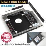 ราคา Mr Gadget ถาดแปลงช่องใส่ซีดีเป็นช่องใส่harddisk ภายใน ตัวที่สอง แบบ 9 5Mm Notebook Second Hdd Caddy Sata 9 5 Mm Unbranded Generic