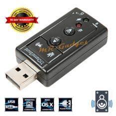 MR-GADGET ซาวน์การ์ด ยูเอสบี คอมพิวเตอร์ โน็ตบุ๊ค พกพา อเนกประสงค์ USB Sound Adapter External USB 2.0 Virtual 7.1 Channel (Black)