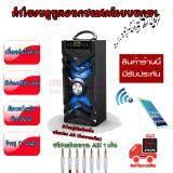 ขาย ลำโพงเอนกประสงค์บลูทูธแบบพกพารุ่น Ms 191Bt สีดำ Bluetooth Speaker Subwoofer High Power Audio ฟรีสาย Aux คละสี 1 เส้น Itworksystem ใน Thailand