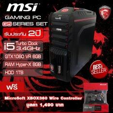 MSI GAMING PC G5  SERIES SET Intel Core i5 RAM 8GฺB With Nvidia's GeForce GTX1060 DDR5 6GB-TITAN