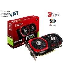 ขาย Vga การ์ดแสดงผล Msi Geforce Gtx 1050 Ti Directx 12 Gtx 1050 Ti Gaming X 4G 4Gb 128 Bit Gddr5 3 Years Waranty By Synnex Strek Msi ออนไลน์