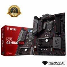 ซื้อ Msi H270 Gaming M3 Ddr4 Lga1151 ประกันศูนย์ ออนไลน์