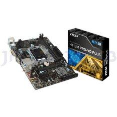 MSI M/B - Main/Mother Board SOCKET 1151 H110M PRO-VD PLUS