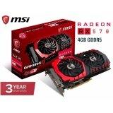 ราคา Msi Radeon Rx 570 Gaming X 4G Msi เป็นต้นฉบับ