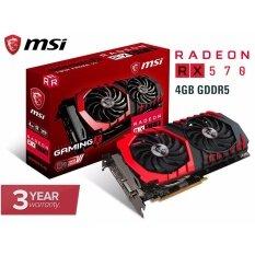 ซื้อ Msi Radeon Rx 570 Gaming X 4G ออนไลน์