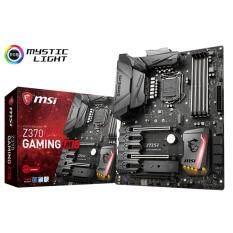 MSI Z370 Gaming M5 ATX Motherboard