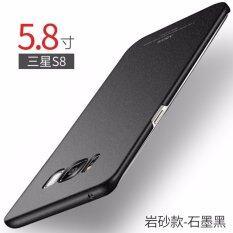 ขาย ซื้อ Msvii Hard Pc Phone Case Matte Touch Back Cover For Samsung Galaxy S8 Intl