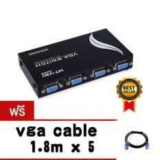 ส่วนลด Mt Viki Date Vga Video Switch 4Port กรุงเทพมหานคร