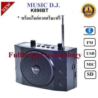 Music D.J. (K898) Portable Mini speaker BluetoothUSBFMMic ลำโพงขยายเสียงพกพาขนาดเล็กคาดเอว เอนกประสงค์ พร้อมไมค์คาดศรีษะฟรี รับประกันศูนย์ 1 ปี