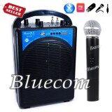 Music D J M M100 Wireless Amplifier Rechargeable Portable Speaker Bluetooth Usb Sd Fm Mic ลำโพงช่วยสอน ตู้ช่วยสอน รองรับบลูทูธ กำลังขับ 35 วัตต์ แถมฟรี ไมค์ลอย ไมค์เหน็บเสื้อ ไมค์คาดศีรษะ ไทย