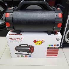 ราคา Music D J M M16K Rechargeable Portable Speaker ลำโพงบลูทูโพกพา ลำโพงบรรยาย รองรับBluetooth Aux Usb Mic Disco Lights แถมฟรี ไมโครโฟน 1 ตัว กรุงเทพมหานคร