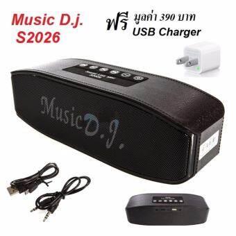 Music D.J. S2026 Sound Link Mini Portable Bluetooth Speaker รุ่น S2026 ลำโพงบลูทูธพกพา เล็กกะทัดรัด เสียงดี รับประกันศูนย์ Music D.J. 1 ปี แถมฟรี USB Charger มูลค่า 390 บาท-