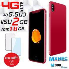 MXNEC M308 Prime นำเทรนใหม่ ด้วยมือถือ 4G RAM 2GB ROM 16 GB พร้อม Android 7.0