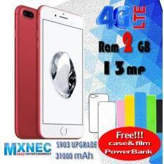 "Mxnec s903  มือถือ 4G แรม 2GB กล้อง 13 ล้าน จอ 5.5"" QHD รับประกันศูนย์ Mxnec"
