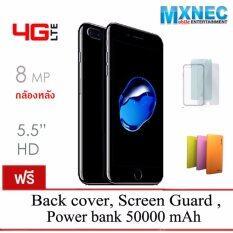"""Mxnec s903  มือถือ 4G แรม 2GB กล้อง 13 ล้าน จอ 5.5"""" QHD"""
