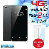 ราคา Mxnec S905 Max มือถือ 4G Ram 2Gb กล้อง 13 ล้าน แบตอึดทนนาน Mxnec ออนไลน์