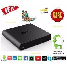 ซื้อ Android Smart Tv Box T95X Uhd 4K 64Bit Cpu Ram2G Android Marshmallow 6 Android Smart Box ถูก