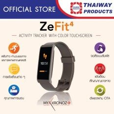 MyKronoz SmartTracker ZeFit4 (Brown)