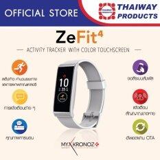 MyKronoz SmartTracker ZeFit4 (White)