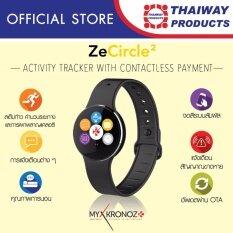 MyKronoz Smartwatch ZeCircle2 (Black)