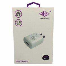 ซื้อ N Phone หัวชาร์จ Usb Aha รุ่น H 01 สีขาว ใน กรุงเทพมหานคร