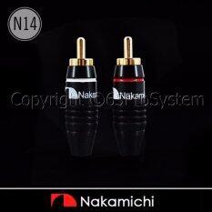Nakamichi Rca Plugs Connector 6Mm N14 หัว Rca นากามิชิ 24K Gold Plated 1คู่ กรุงเทพมหานคร