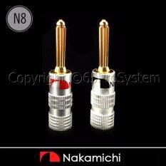 Nakamichi Speaker Banana Plugs N8 บานาน่านากามิชิ 24K Gold Plated 1คู่ Nakamichi ถูก ใน กรุงเทพมหานคร