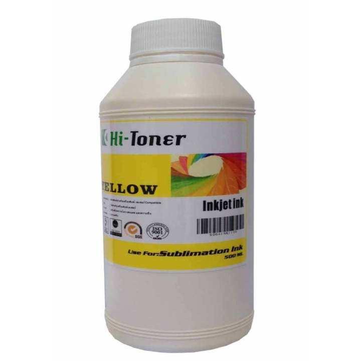 แนะนำ น้ำหมึก ซับลิเมชั่น 500ml (สีเหลือง)