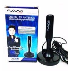 Di shop Nano DIGITAL ANTENNA DA-001 (Black)