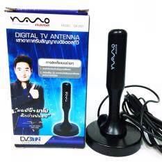 Nano เสาอากาศ ดิจิตอลทีวี รุ่น Da-001 สีดำ By Ppautosound.