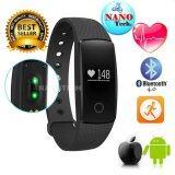 ขาย Nanotech 2016 Id107 Bluetooth 4 Smart Bracelet Smartband Heart Rate Monitor Wristband Fitness Tracker For Android Ios Smartphone Black Nanotech ถูก