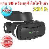 ซื้อ Nanotech 2018 แว่น 3D สำหรับสมาร์ทโฟนทุกรุ่น พร้อมหูฟังไฮไฟในตัว รุ่น Vr Shinecon 4 ความจริงเสมือนแว่นตาระดับ3D สีดำ ใหม่